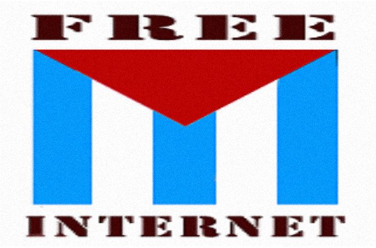 En busca de la quimera. Cuba e Internet - Andén 73