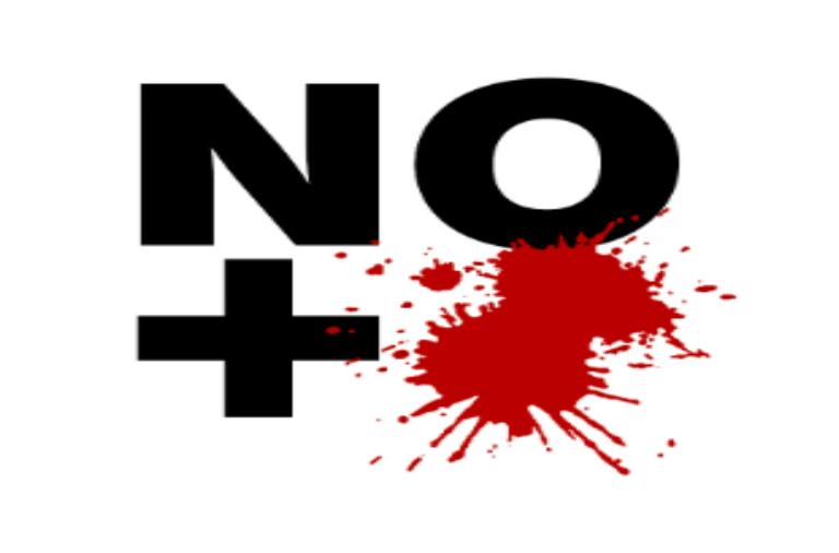 Tener sangre azul o el derecho a donar sangre - Andén 74